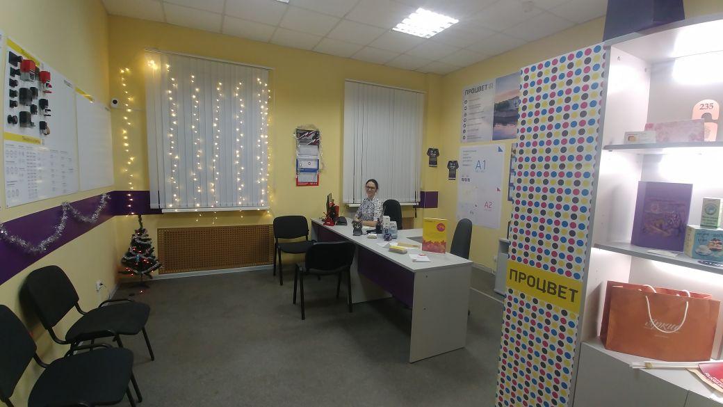 Офис на Обводном канале переехал!