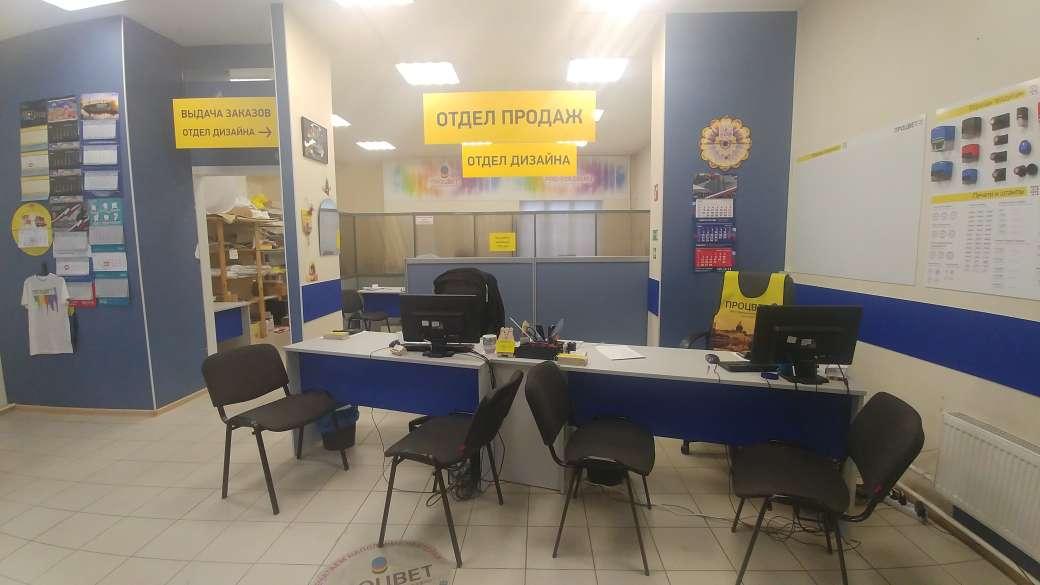 Изготовление и печать наклеек в СПб недорого с доставкой по России