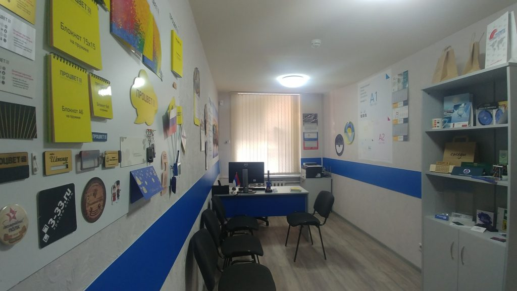 Открылся новый офис в центре города