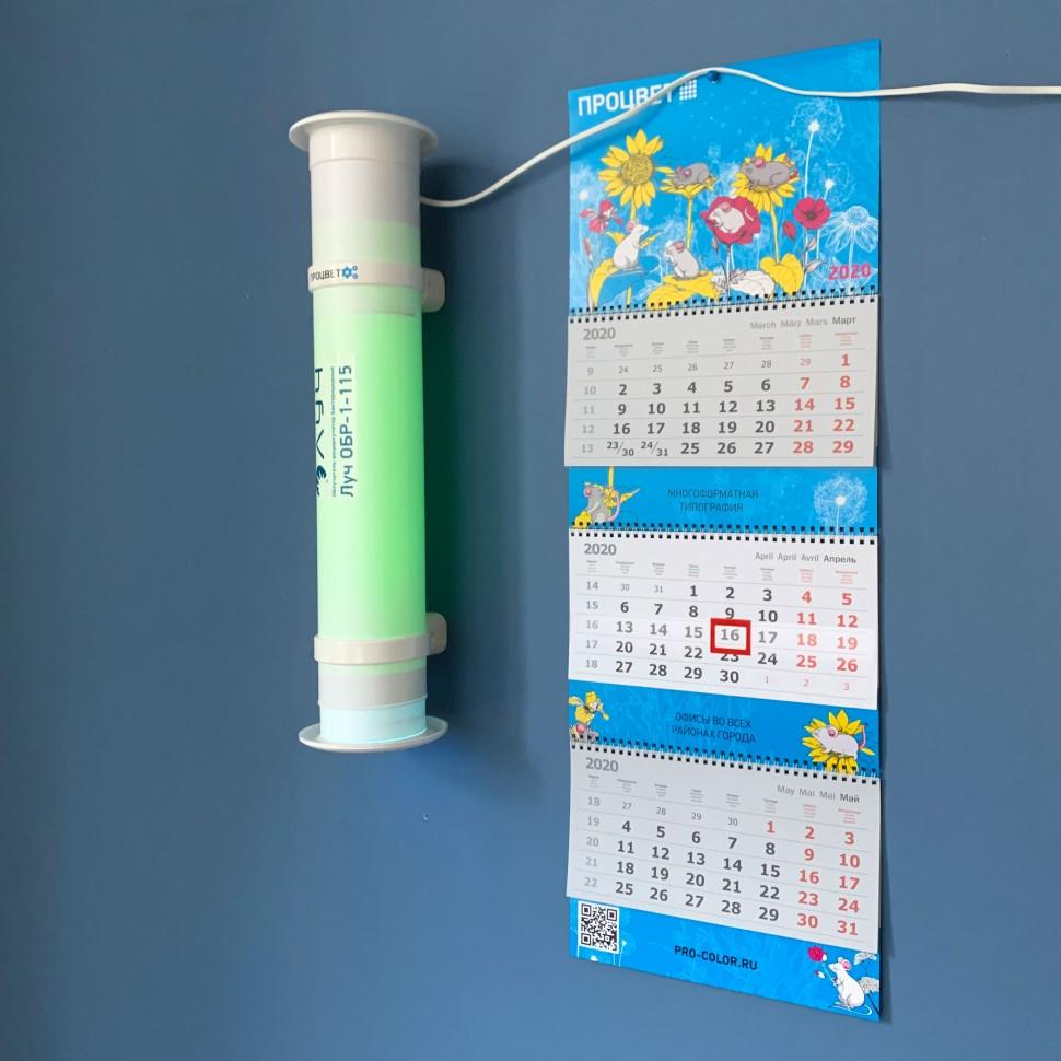Бактерицидный рециркулятор воздуха