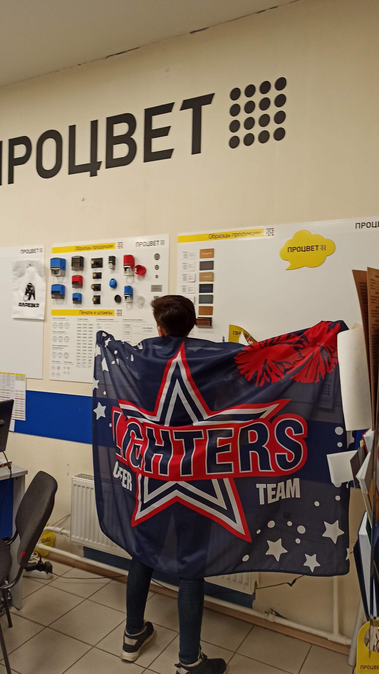 флаг прямая печать на ткани