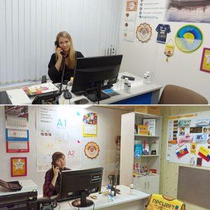 Два новых офиса в южной части города
