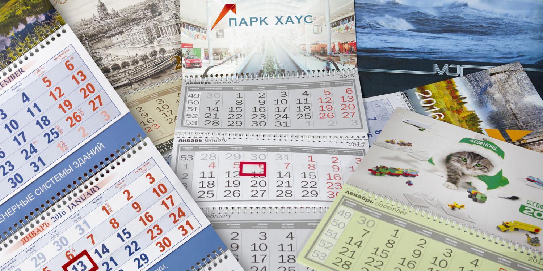 Время календарей: Новый год не за горами