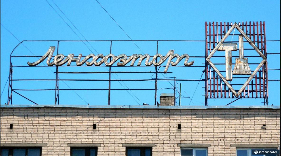 Ради эксперимента в Москве были сооружены всего три вывески