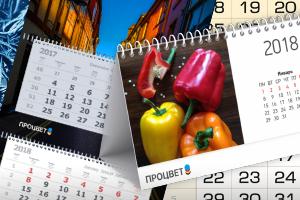 Минус 35: суперскидка на календари!