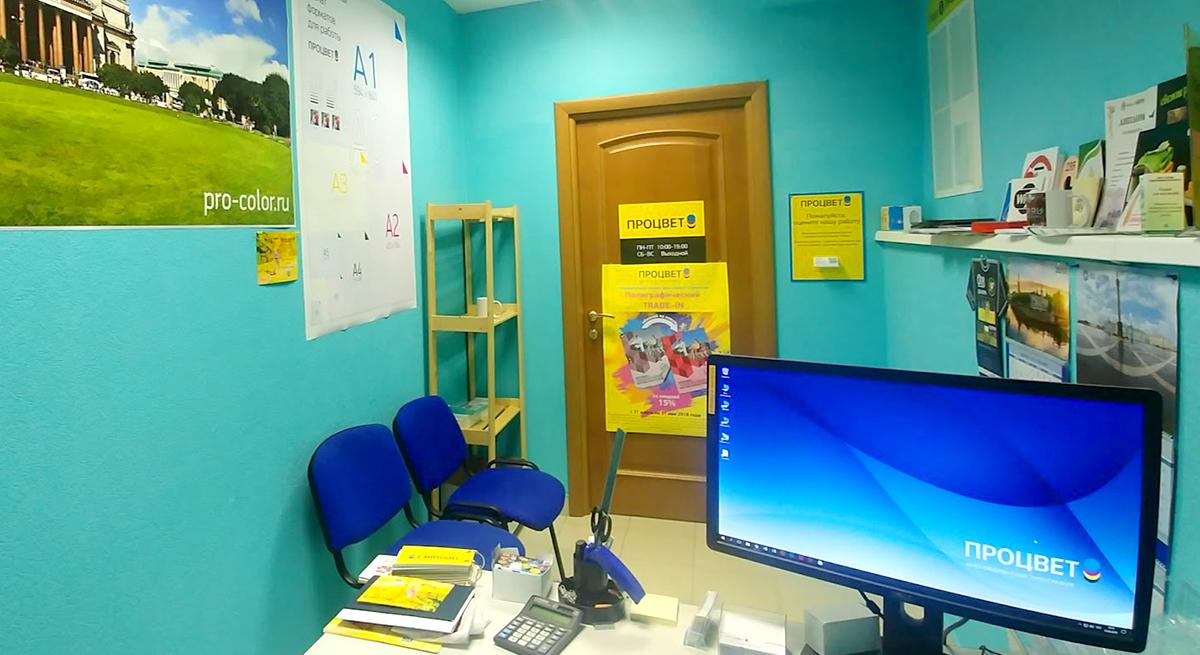 Новый офис на Обводном канале