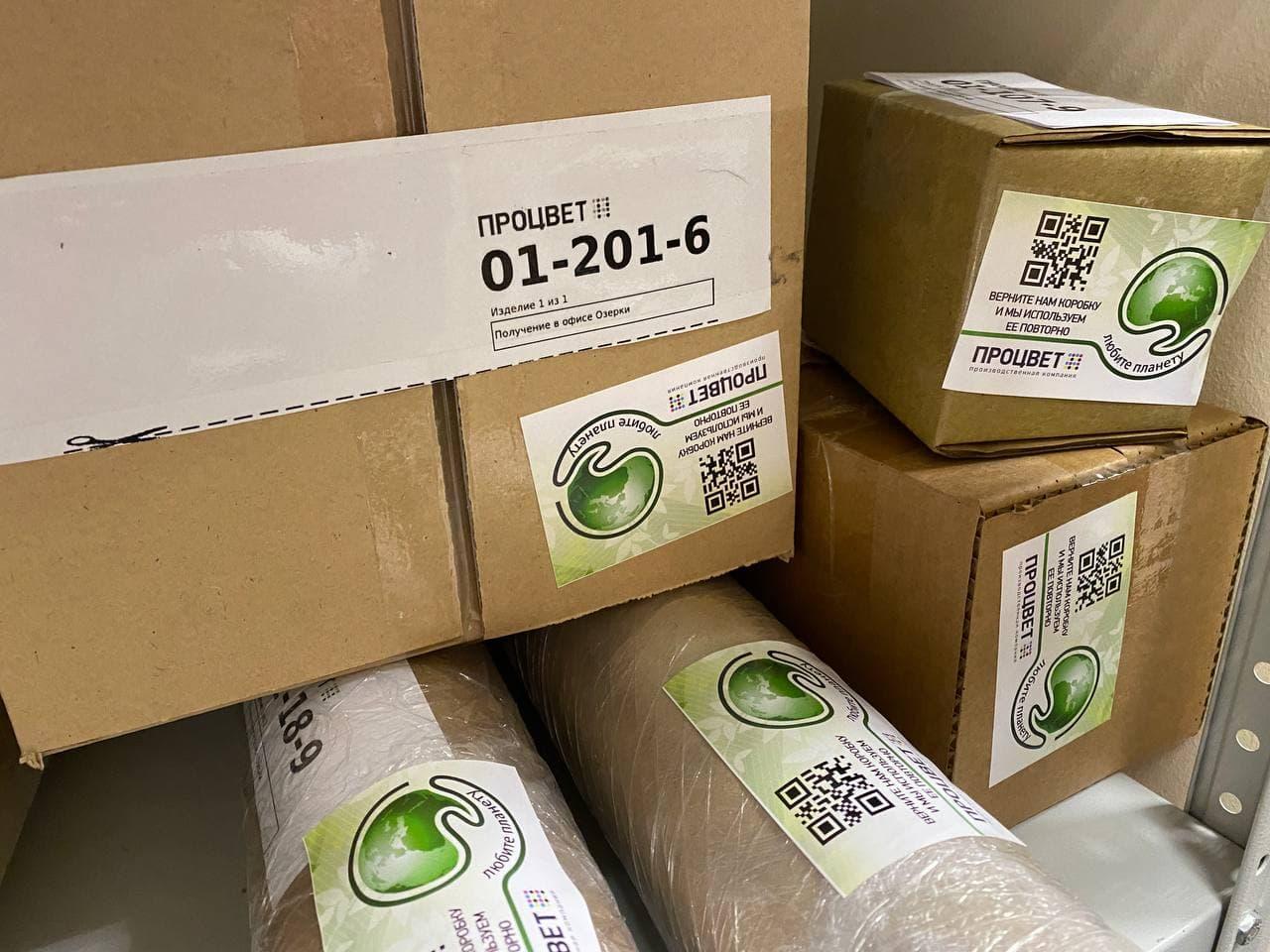 наши коробки опять готовы к использованию