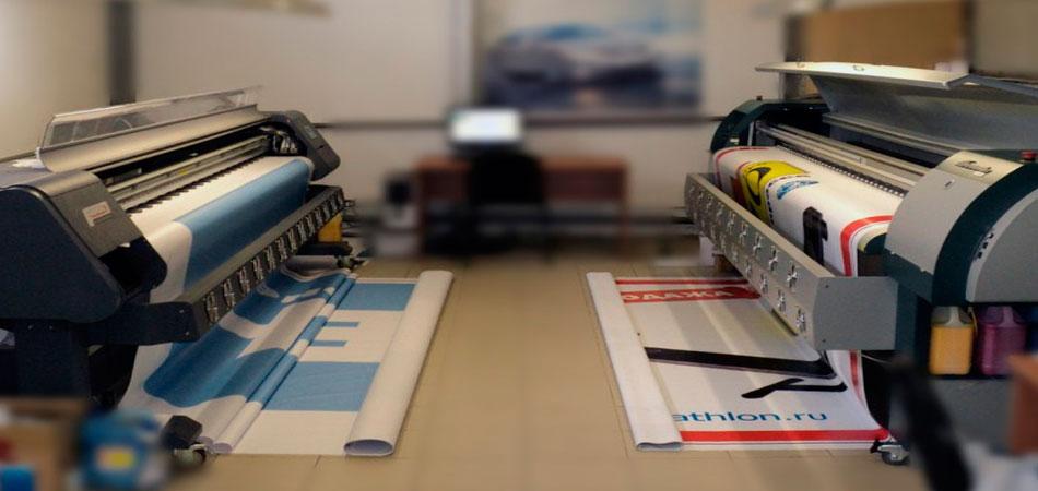 Заказать печать баннеров