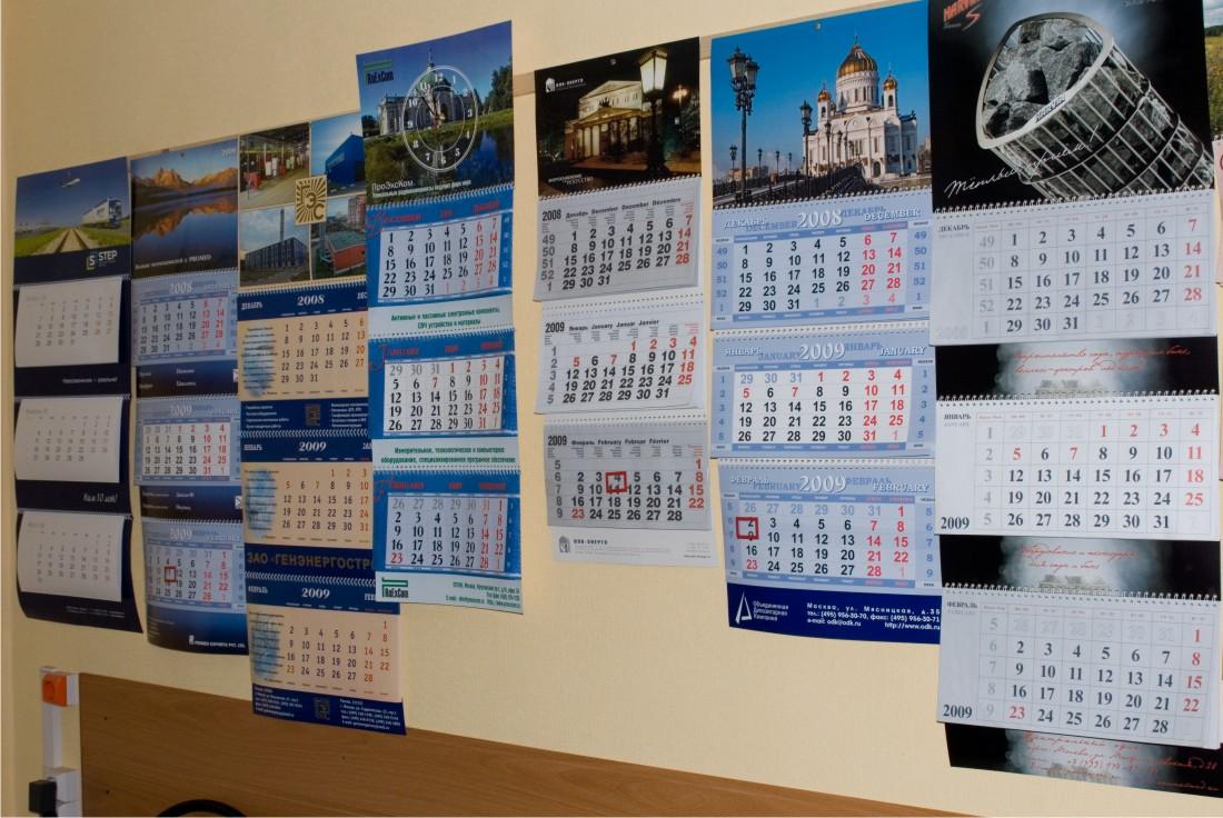 Наши клиенты о календарях