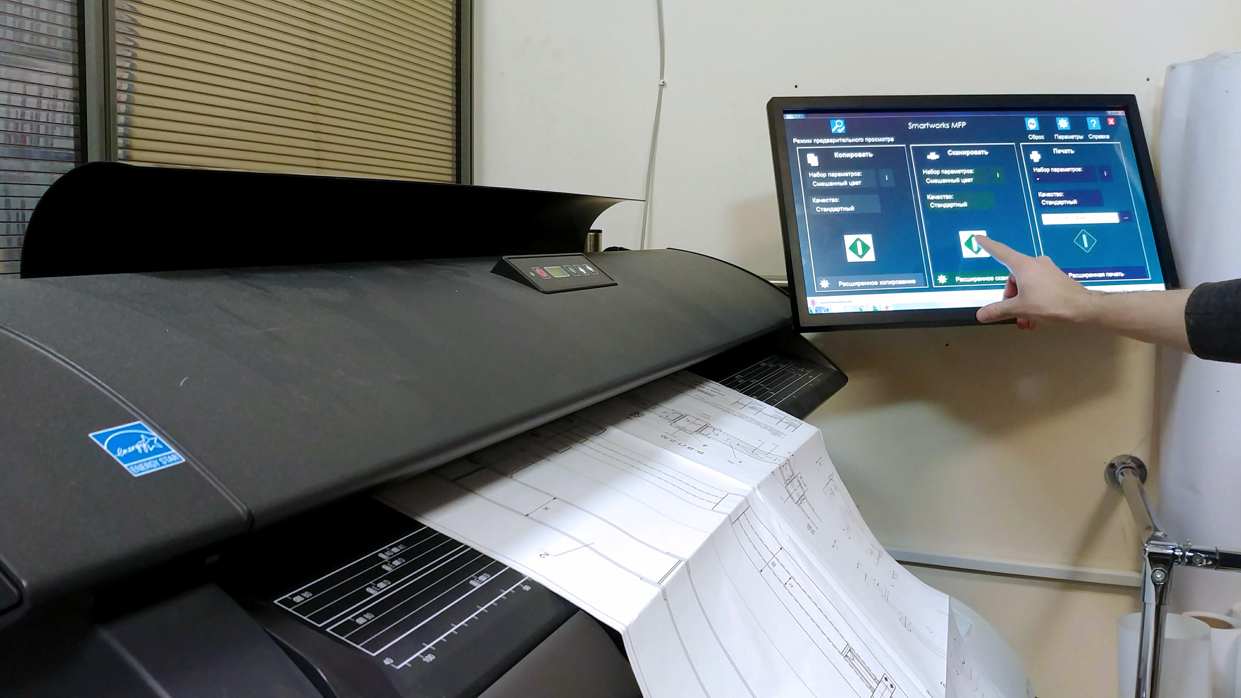 Сканирование чертежа