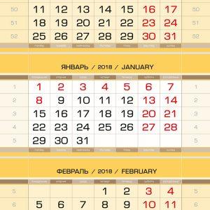 Виды численников для календарей